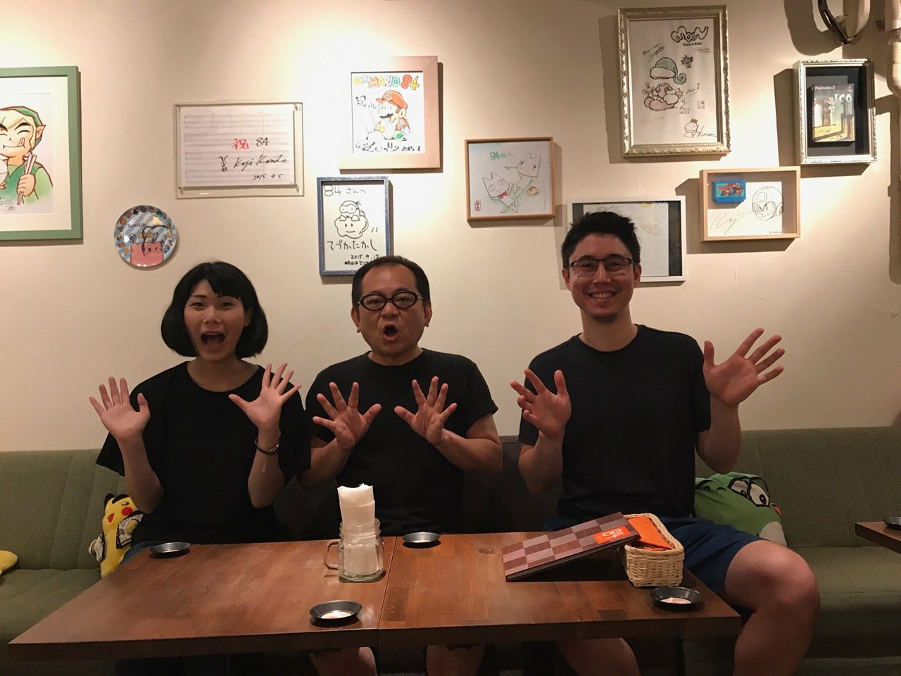 Tokyo's Secret, Members-Only Nintendo-Themed Bar