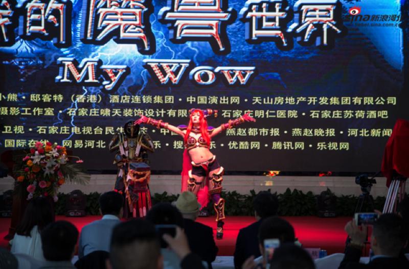 Warcraft movie date in Australia