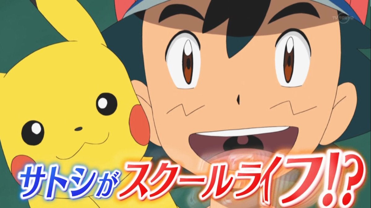 Ash Looks Different In The New Pokemon Anime