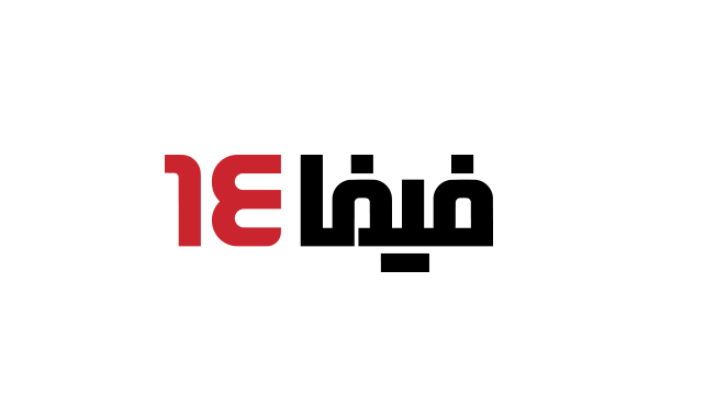 Famous Game Logos. In Arabic.