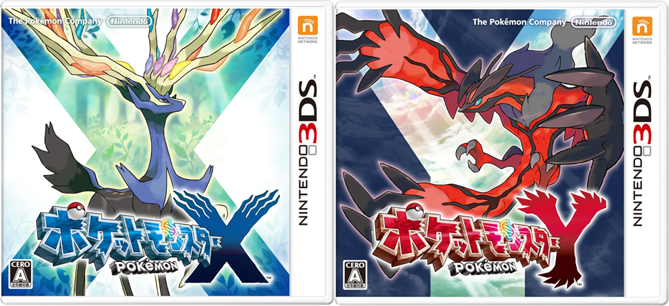 Here Are the Top Games in Japan for 2014 (So Far)