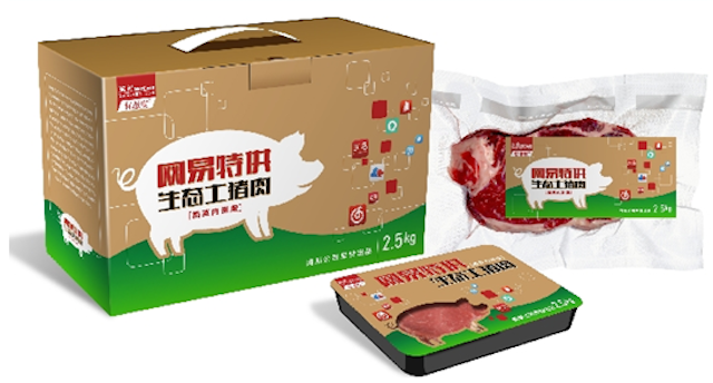 Chinese Game Company Wants To Sell Raw Pork