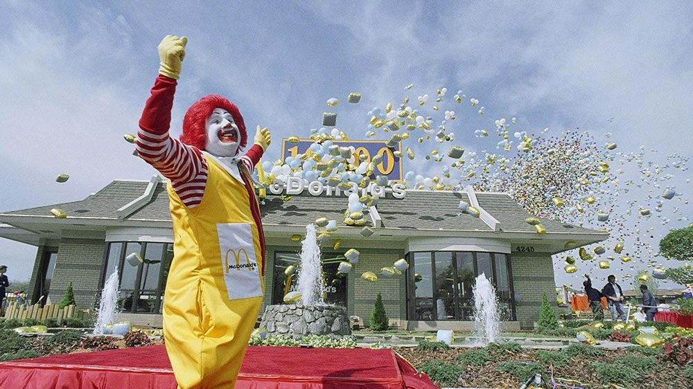 It Looks LikePokemon GOIs Pursuing A Partnership With McDonald's