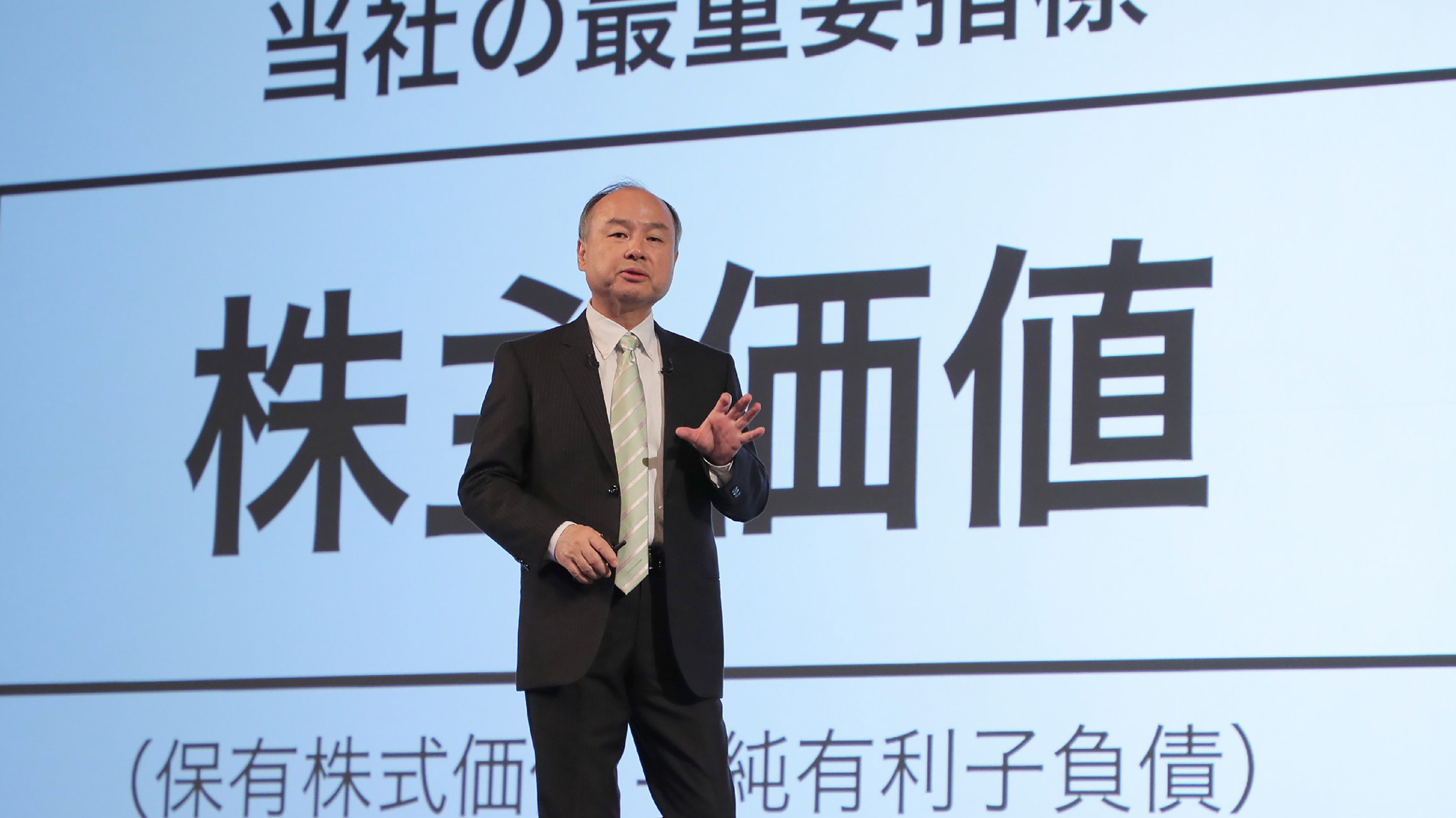 SoftBank's Vision Fund Not Feeling So Good, Will Take Nearly $17 Billion Hit Amid Pandemic