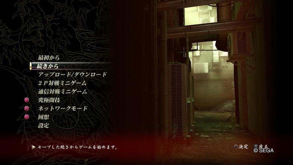 Yakuza 0 Does Not Want You Taking Screenshots
