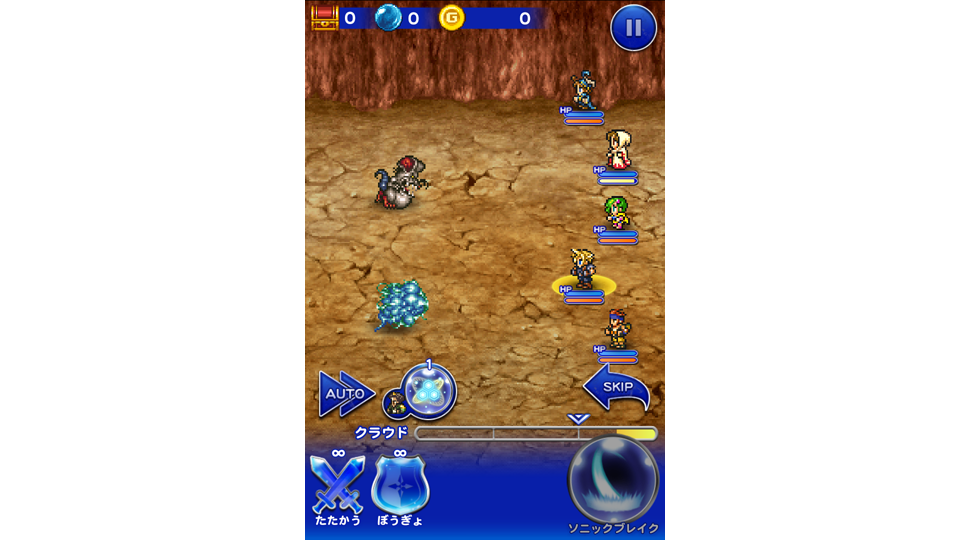 Final Fantasy Record Keeper is All About the Combat