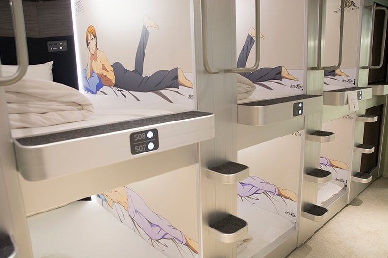 Sleep With Anime Boys At Tokyo Capsule Hotel