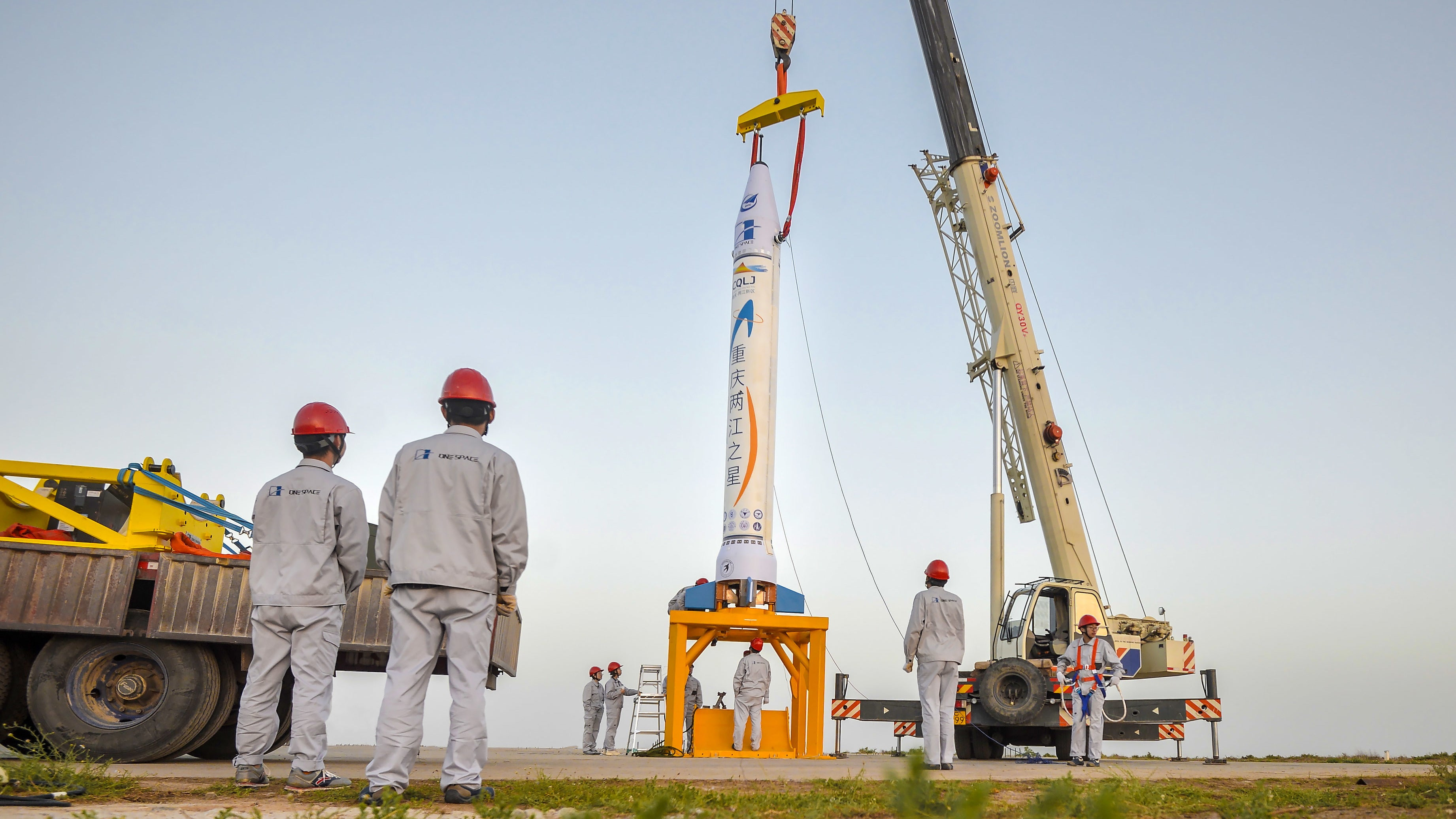 China's First Private Space Rocket Launch Ever Was Last Week