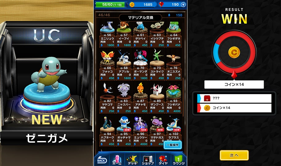 The New Pokémon Mobile Game Is a Bit Too Random for its Own Good