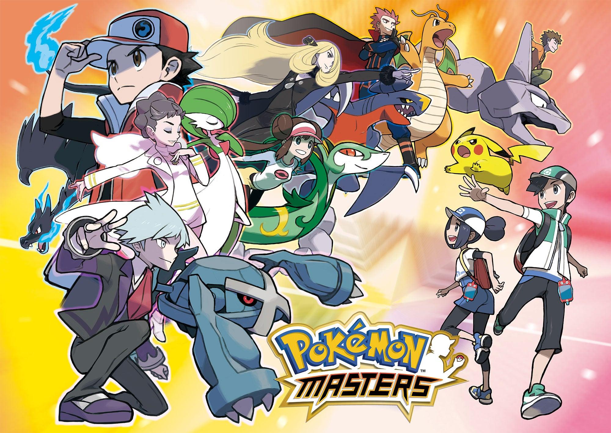 New Pokemon Games, Hardware & Services Announced