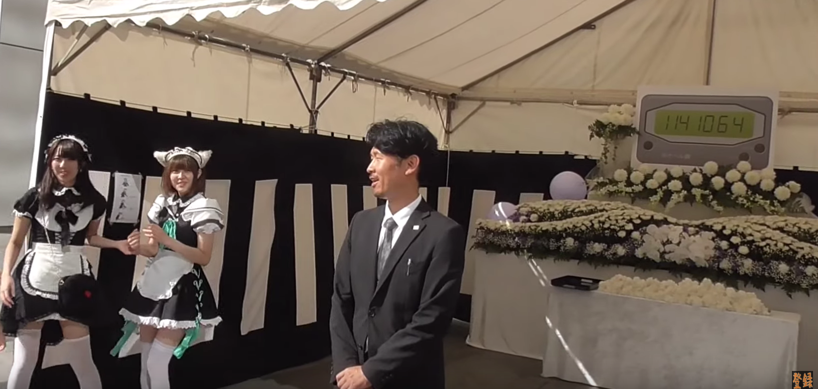 Japan Marks The End Of Pagers With A Funeral