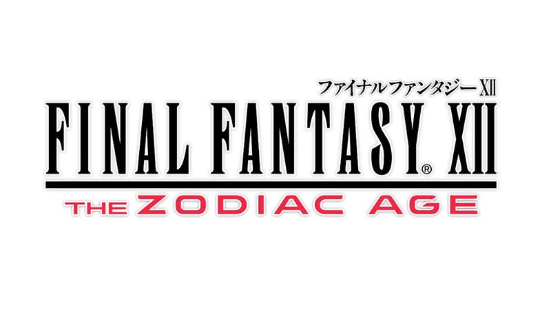 A Remastered Final Fantasy XII Is Coming In 2017