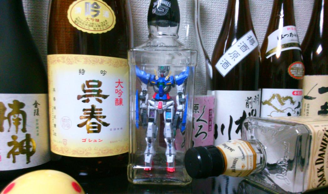 Behold, Gundam Models…In A Bottle