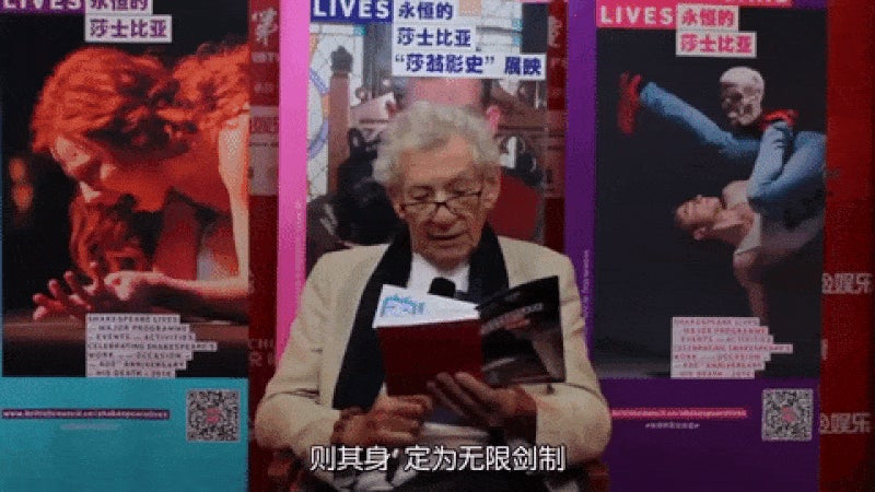 Here's Sir Ian McKellen Reading Fate/stay Night