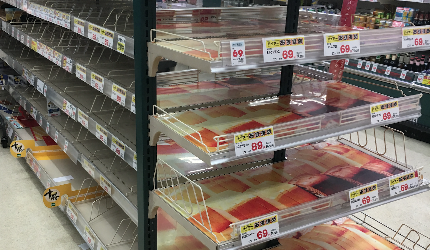 Panic Buying In Osaka After Yesterday's Earthquake