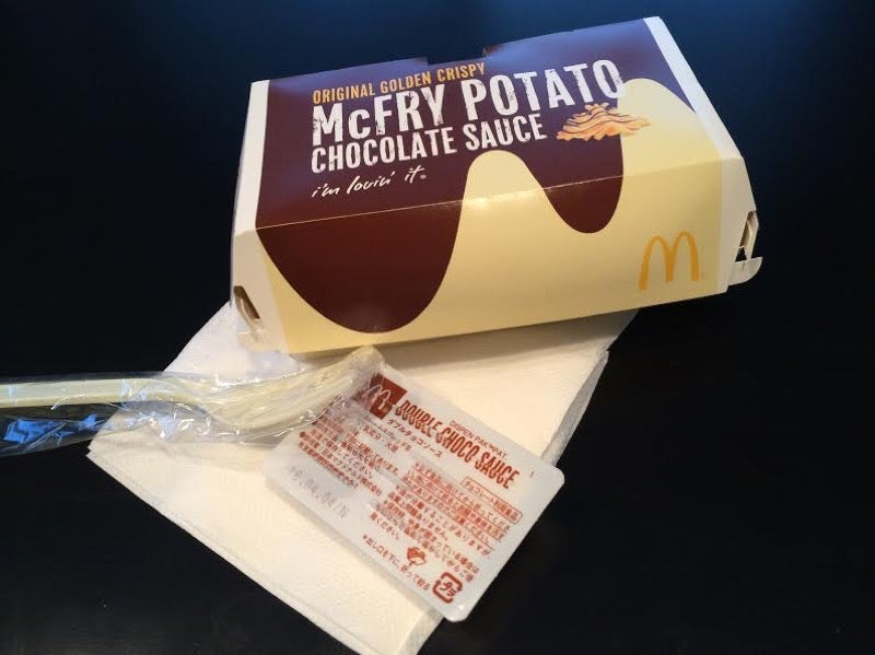 McDonald's Chocolate French Fries Don't Taste Disgusting
