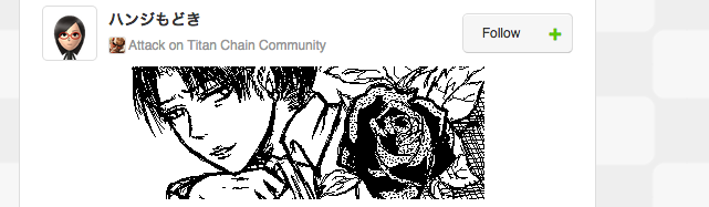 Attack on Titan Has The Best Miiverse Community