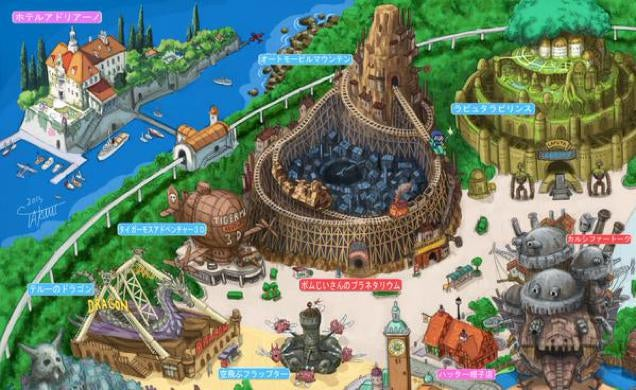 The Studio Ghibli Theme Park We Deserve