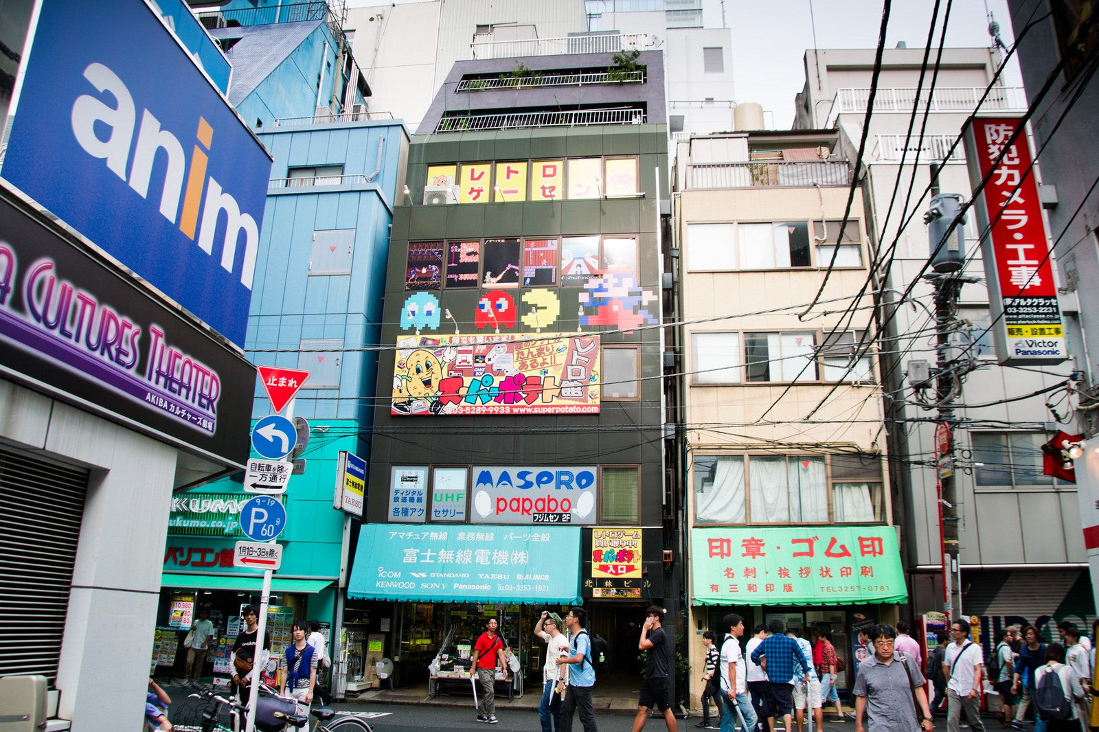 The Biggest Selling Games In Japan Of 2016 (So Far)