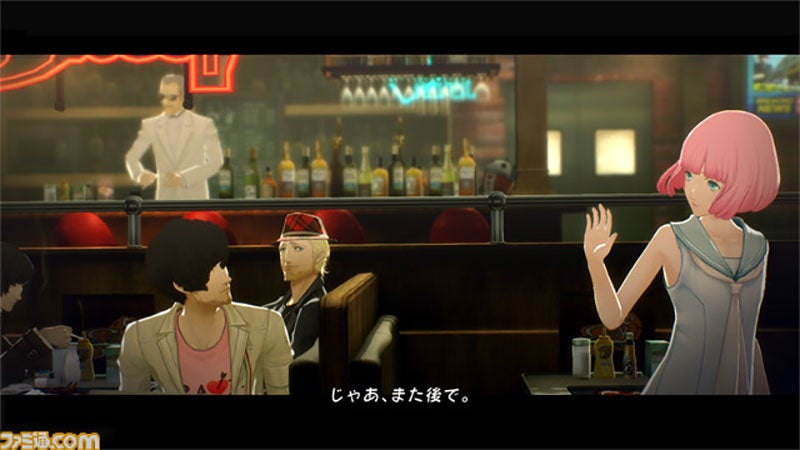 Catherine Is Being Remade For The PS4 And Vita