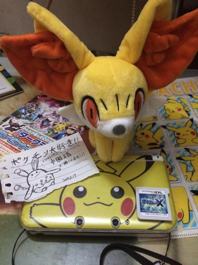 Nintendo, You Should Listen To These Diehard Pokémon Fans