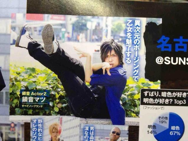 Some of Japan's Most Memorable Twitter Pics of 2014