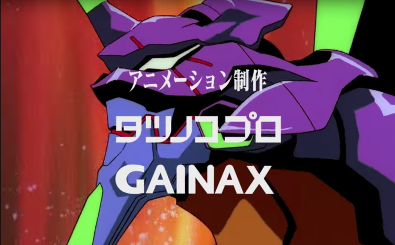 Gainax Loses Lawsuit, Must Pay Hideaki Anno's Studio $11.8 Million