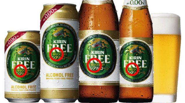 Chinese Counterfeiters Misspell Japanese Beer Brands