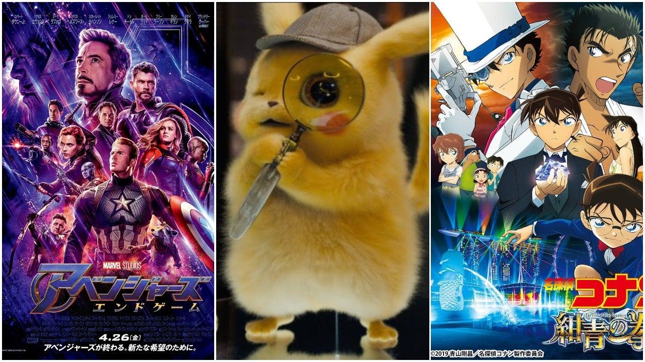 Avengers: Endgame Doesn't Dominate In Japan