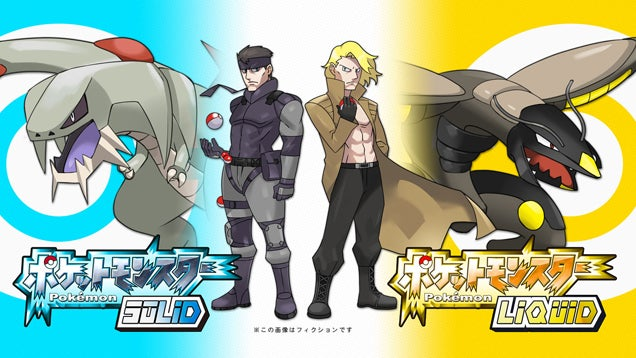 Metal Gear Solid Characters As Pokémon Trainers