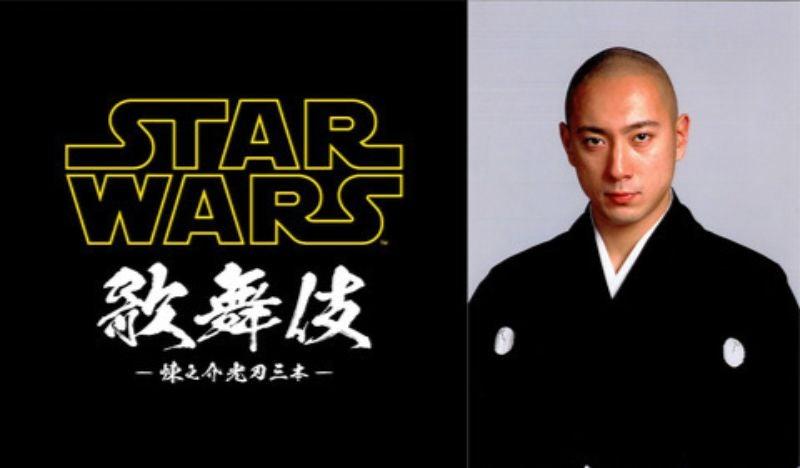 Star Wars Getting An Official Kabuki Adaptation
