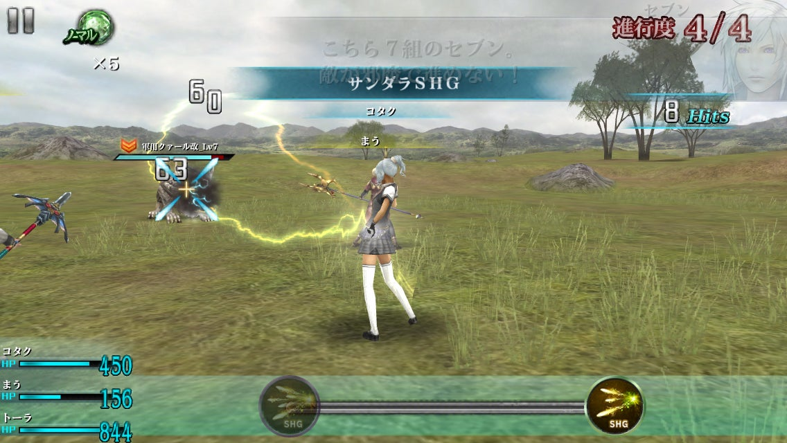 Final Fantasy Agito is the Most Fun I've Had with a Freemium Game