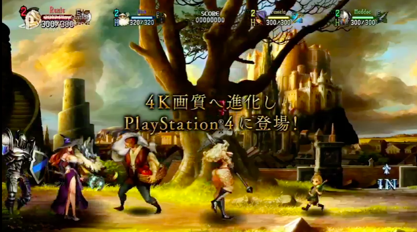 Dragon's Crown Officially Announced For PS4