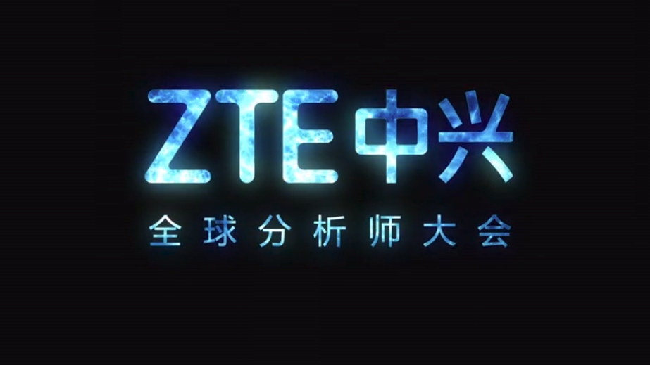 US Bans ZTE From Buying Parts From American Companies For 7 Years