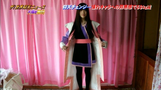 Young Cosplayer Lost Over 100 Pounds After Fat Shaming
