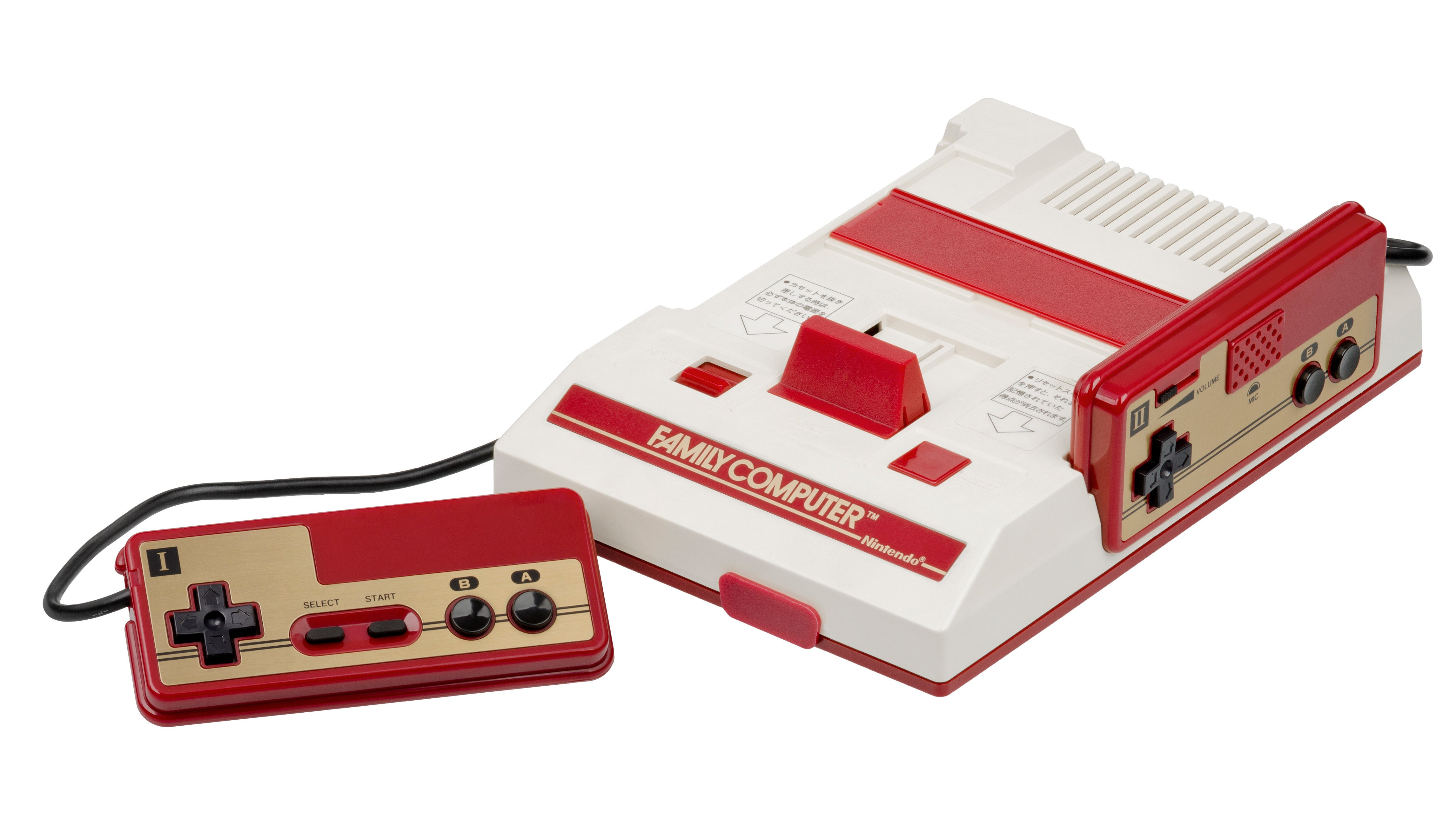 The Famicom's Built-In Microphone Was Wonderfully Weird