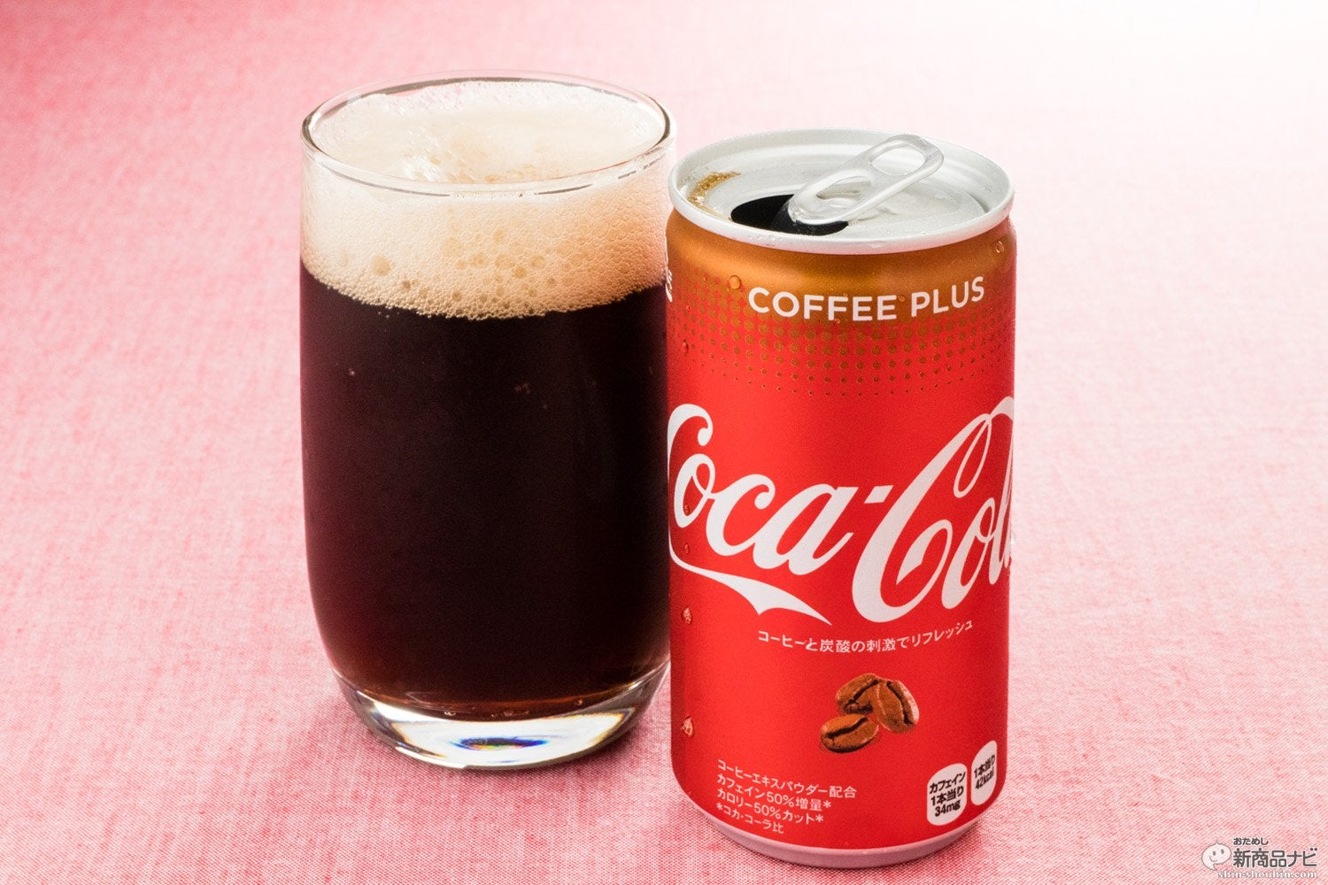 Coca-Cola Coffee Released In Japan
