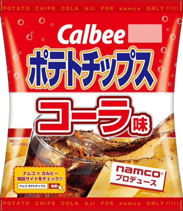 Thank Namco for the Cola-Flavored Potato Chips