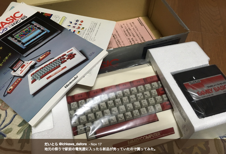 Check Japan's Tiny Electronics Shops For Retro Gaming Finds