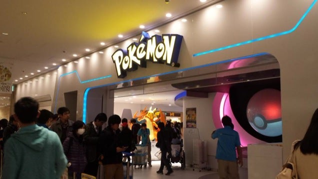 The Biggest Pokemon Center In Japan Opens
