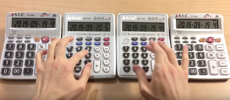 The Zelda Theme Played On Musical Calculators Sounds Great