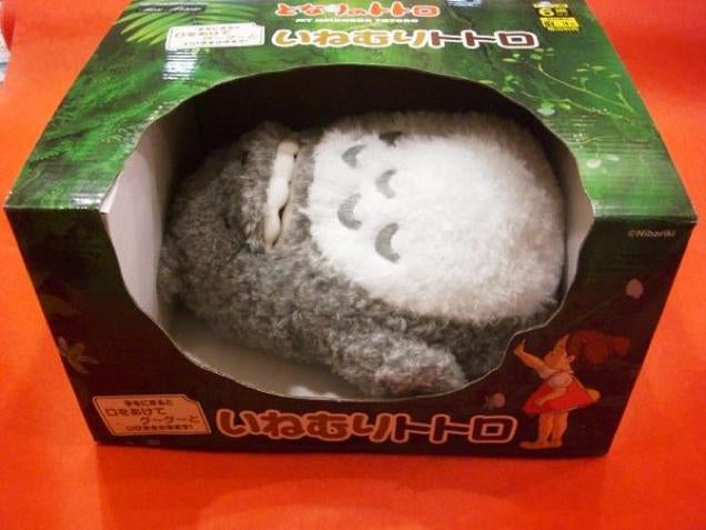 Sleeping Totoro Plush Toy Is Somewhat Cute But Kind Of Freaky