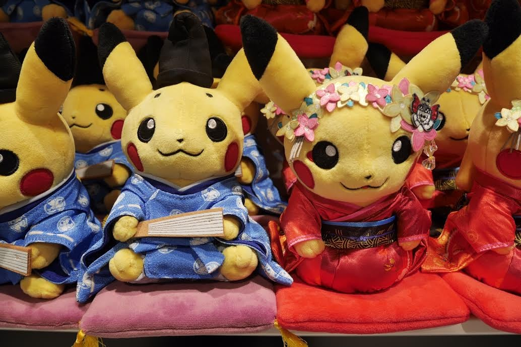 The Most Traditional Pokémon Center in Japan