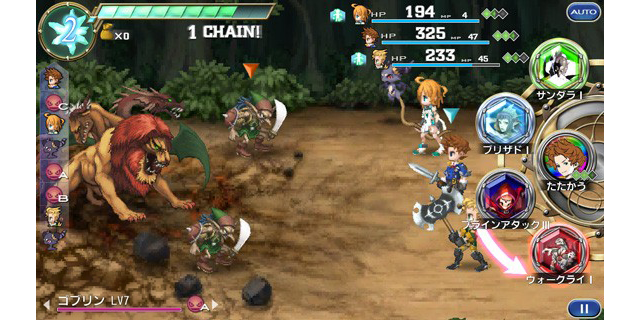 Here Come New Final Fantasys for Your Smartphones