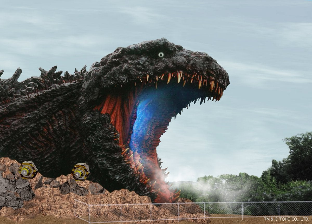 Japan Getting Life-Sized Godzilla For Theme Park Attraction