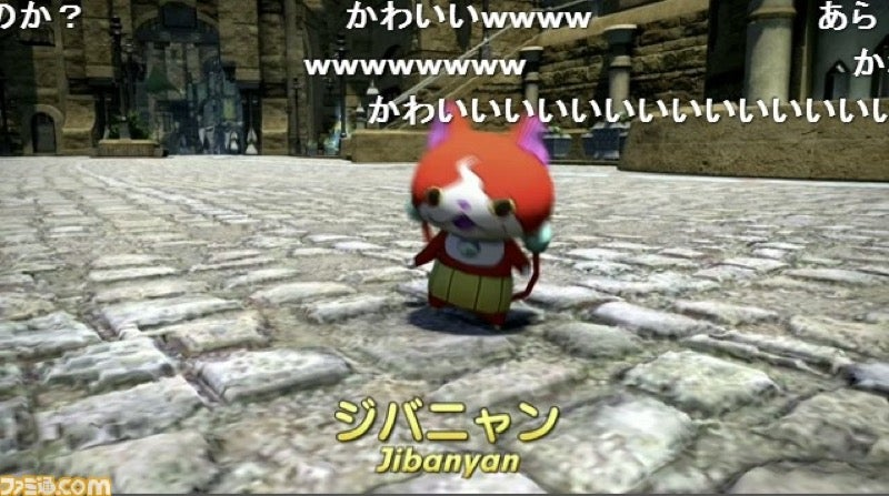 Yokai Watch Is Coming to Final Fantasy XIV