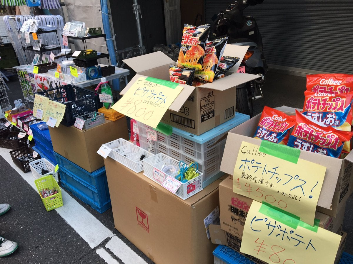 Shady Potato Chip Resellers Appear In Japan