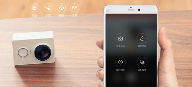 This Xiaomi Action Cam Beats A GoPro Hero On Specs And Only Costs $82