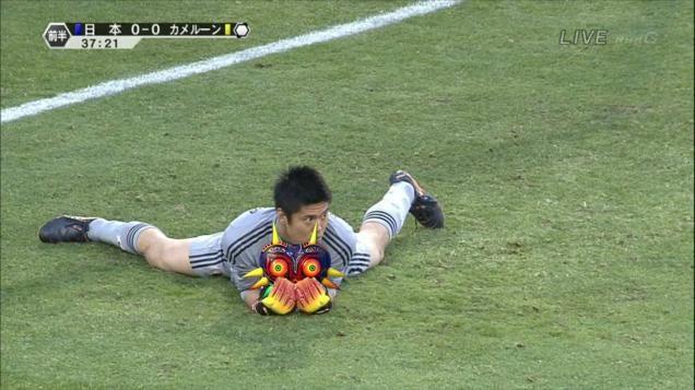 Majora's Mask Spawns Photoshop Meme in Japan