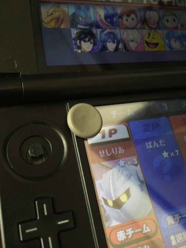 Super Smash Bros. Is Wrecking Some People's 3DS Handhelds